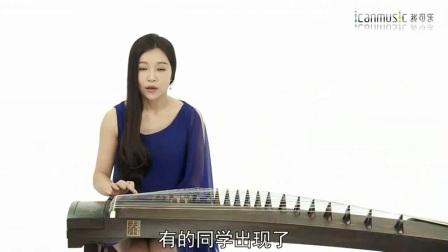 古筝摇指小白船视频_北京古筝培训机构首选_梅花三弄古筝曲视频_苏哲