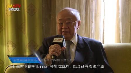 中国—东盟电影节在马来西亚举行