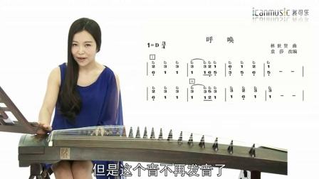 798附近的古筝培训学校_渔舟唱晚古筝视频王中山_琵琶语古筝演奏视频_苏哲