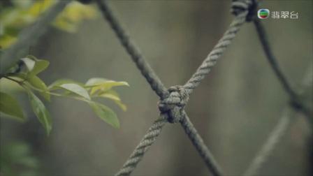 胡鸿钧 - 遥不可及(《降魔的》片尾曲)[超级劲歌推介] Official MV