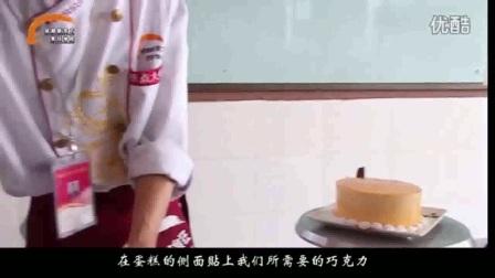 果蛋糕的做法_水果蛋糕游戏_自制水果蛋糕_漂亮的生日蛋糕8