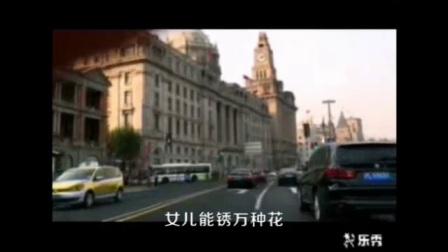 上海东方明珠 豫园 国际饭店