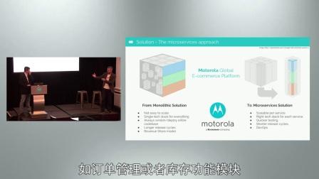 CI&T数字化转型案例:摩托罗拉Moto Maker在线设计平台