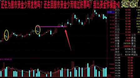 股票形态系列-仙人指路