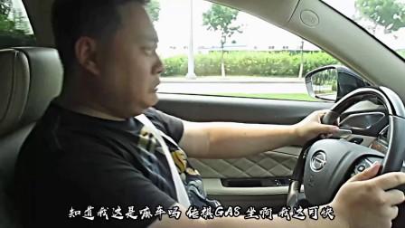 天津鹏瑞龙广汽传祺4S店携手天津文家班拍摄GA8创意宣传片!