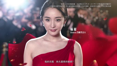 当妮广告Downy_15s (Chi Subtitle Ver)