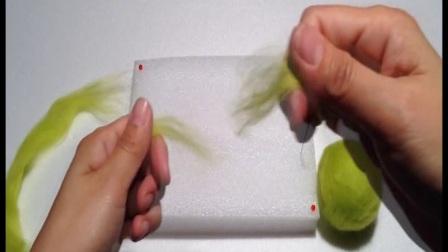 针毡及湿毡的结合应用——羊毛毡口金包教程(上)