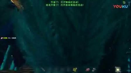 方舟游戏恐龙1470#闪光兽!_标清.