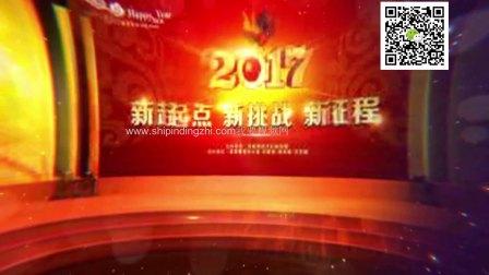 2.2018企业颁奖年会起航天地.mp4_(new)