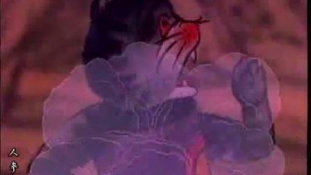 人参王国1997  12鸡冠蛇献宝,熊罴王暴病