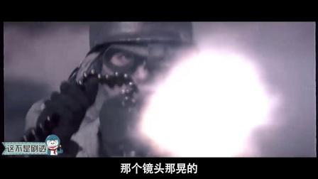《这不是剧透》163期:献给战火中的芳华 冯导又一情怀力作