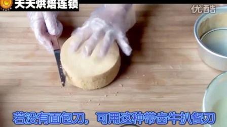 慕斯蛋糕图片 泡吧蛋糕 蓝莓芝士蛋糕