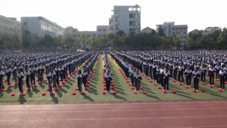 2017年中小学生大课间活动新邵八中赛场