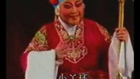 马金凤唱豫剧《对花枪》老身家住南阳地,太好听了!
