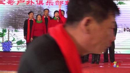 四平市宝哥户外俱乐部年终庆典 中集 2017.12.17
