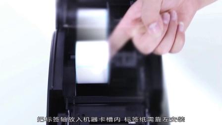 GP 3120TL 佳博 热敏条码机标签打印机