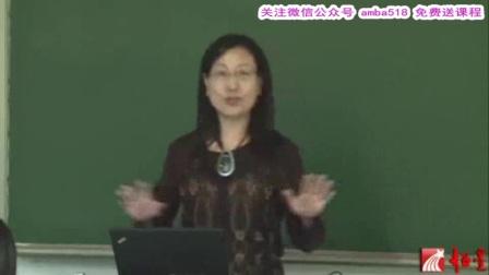 java语言 郑莉  清华大学【全49讲】(2.39G)