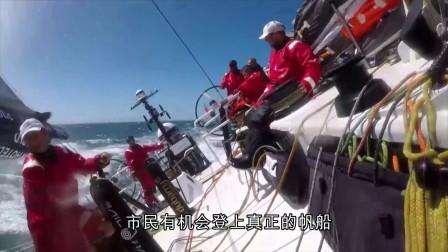 Volvo Ocean Race环球帆船赛为香港带来欢乐与刺激 (2017)