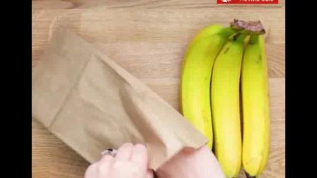 【爱家小哥】爱分享之《快速天然的催熟水果》