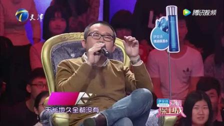 爱情保卫战2018 _女友只因不满竟当场扇男友耳光,瞬间震住嘉宾!
