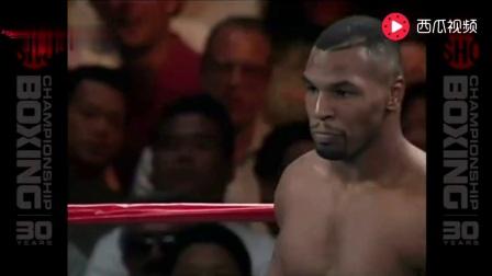 泰森出狱后首战暴揍世界拳王 对手教练上台终止比赛