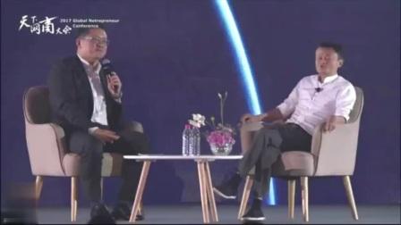 马云演讲视频  2018成功靠情商,不败靠智商(000000.000-004459.852)