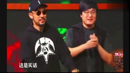 《脱口秀大会》2017 冠军, 庞博夺冠段子, 爆笑全场