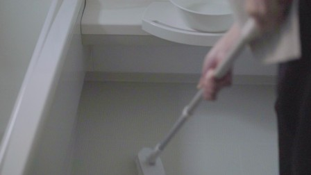 MUJI 无印良品:每天随手之间。每天舒适整洁。Bath Floor