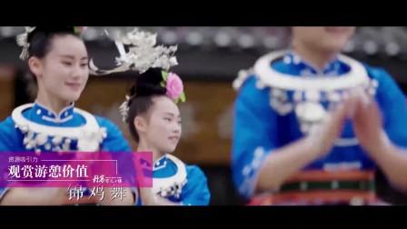 丹寨万达小镇-正片0927(1080P 小)