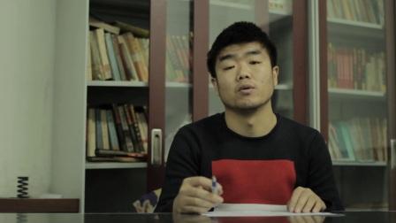 第三届青葱计划 自荐视频
