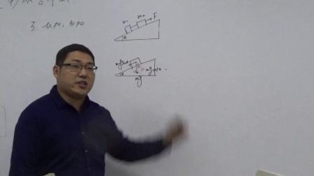 高一物理牛顿第二定律内力公式秒杀整体隔离法题型