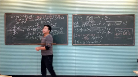 致极第一高中理科培优高二数学赵卫东老师