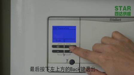 威能【LNIGBQ26-VU-CN 256/5-5】操作视频