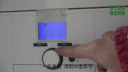 威能【L1PB27-VUW 242/5-3(H-CN)】操作视频