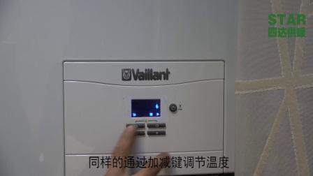 威能【JLG26-VUW CN242/2-3H TURBO】操作视频