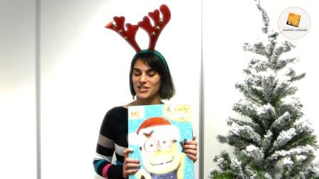 老师Stéphanie 介绍法国传统:圣诞节日历!