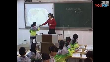 人教版七年级地理《气温的变化与分布》教学视频,孙改玲