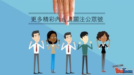 坚豆扑克 MikesFans战队 Mike教练 25/50 实战解说 (二)