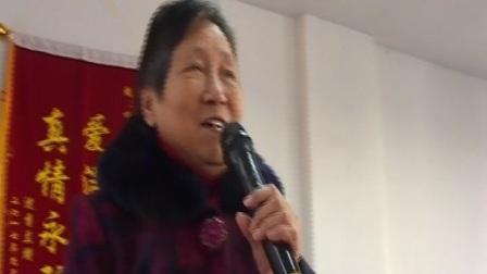 歌曲:南泥湾  演唱:吴健美奶奶