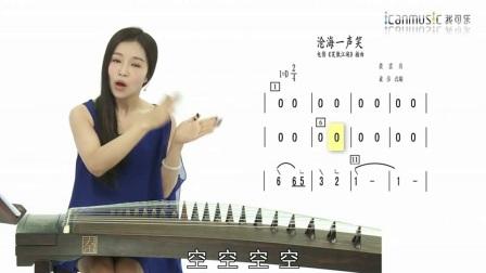 古筝三级三十三板视频_古筝美女演奏视频下载_扬州古筝培训哪家好_苏哲