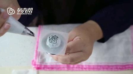 北京生日蛋糕 芒果流心芝士蛋糕 翻糖蛋糕学习