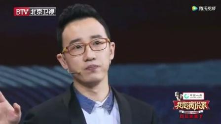 中国人寿我是演说家