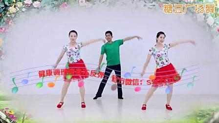 糖豆广场舞课堂:《最美的中国》好学的健身舞-国语高清