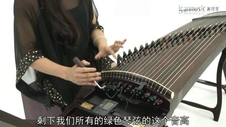 古筝琴码摆放视频_番禺古筝培训_深圳古筝培训班价格表_苏哲