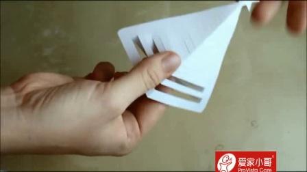 【爱家小哥】爱分享之《3D纸圣诞树是叠出来的!》