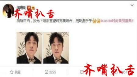 唐嫣深夜发微博,一张图片,却被网友发现了亮点!