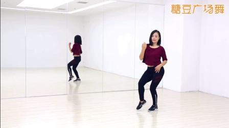 糖豆广场舞课堂DADDY