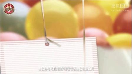 北京韩式裱花培训 蛋糕裱花培训学校 裱玫瑰花蛋糕教学