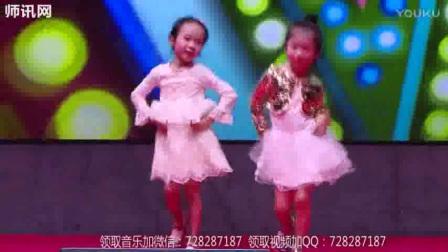 幼儿园元旦晚会舞蹈教学视频--走秀--师讯网