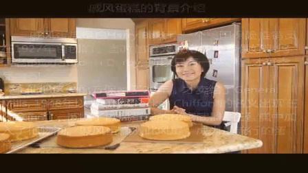 韩式裱花蛋糕 裱花蛋糕培训学校 蛋糕裱花的制作技巧培训
